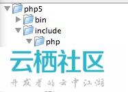 在mac下编译phpredis的c扩展给MAMP使用