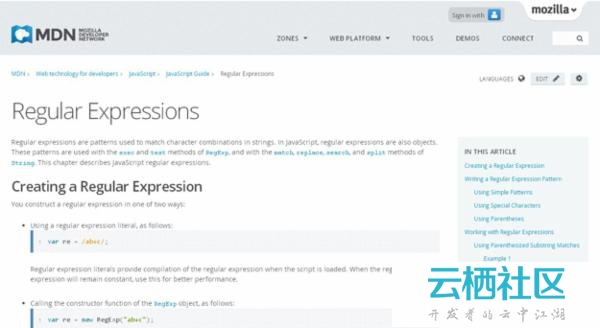 Regular Expressions Tools & Resources for Developers
