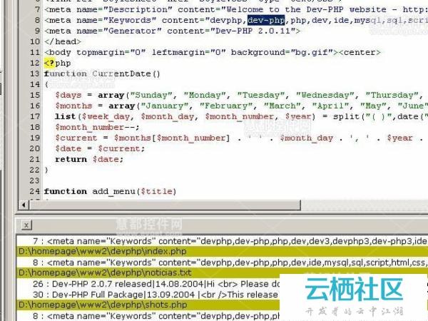 [原]19款免费PHP IDE来袭