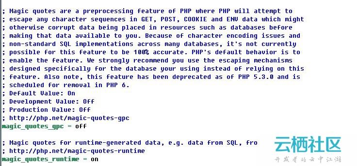 php常用的安全过滤函数集锦