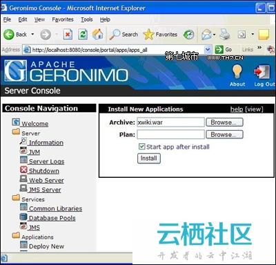用Apache Geronimo创建并部署blog和wiki 模块
