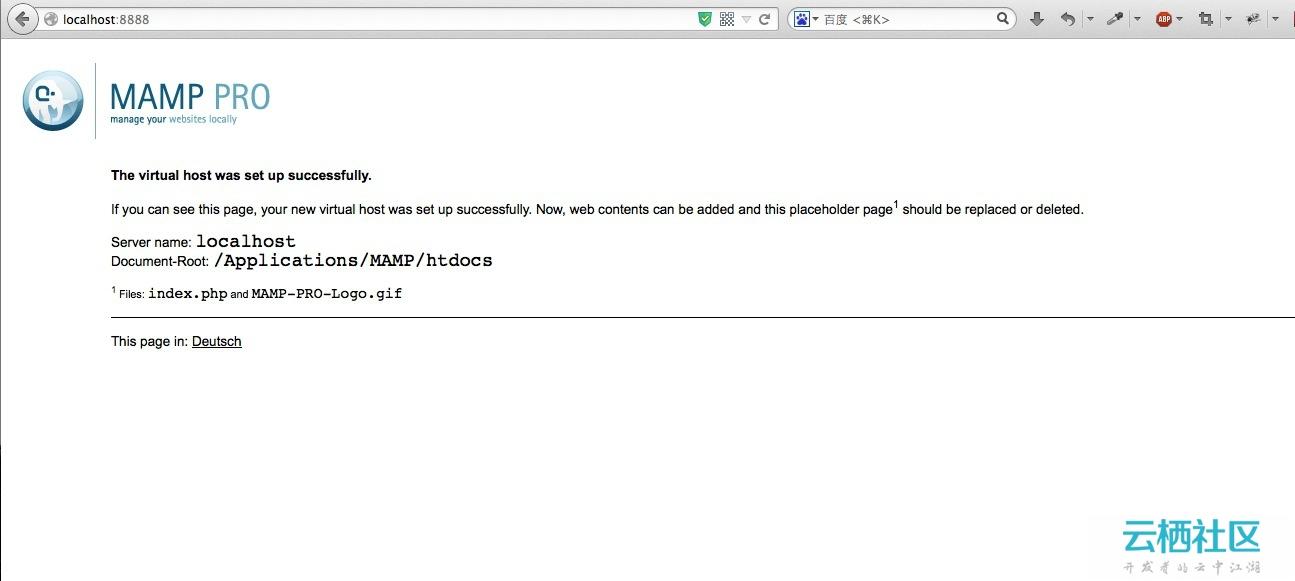 推荐一款MAC OS X 下php集成开发环境mamp