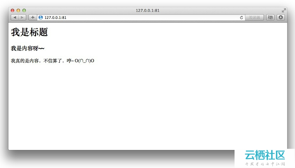 用 Composer构建自己的 PHP 框架之设计 MVC