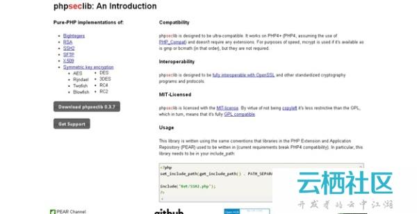推荐25款php中非常有用的类库