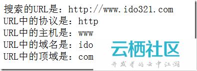 php中字符串和正则表达式详解