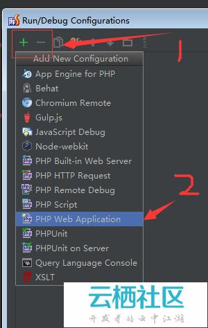 phpstorm配置Xdebug进行调试PHP教程