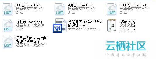 最新韩顺平PHP视频教程下载(包含svn版本控制,Yii Framework)