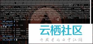 PHP后门隐藏与维持技巧
