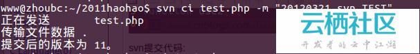 PHP 跟老大的对话